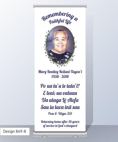Memorial-Pull-Up-Banner-849-8